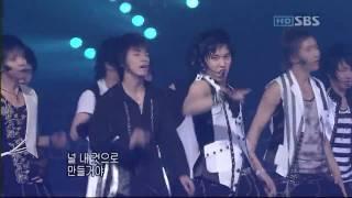 HD Super Junior ULive