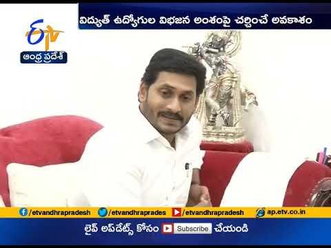 CM Jagan to Meet Telangana CM KCR Tomorrow | to Discuss on Various Issues