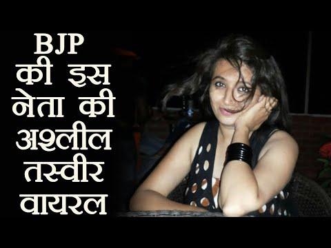 Gujarat Elections: BJP leader Reshma Patel's obscene photos goes viral   वनइंडिया हिंदी