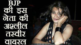 Gujarat Elections: BJP leader Reshma Patel's obscene photos goes viral | वनइंडिया हिंदी