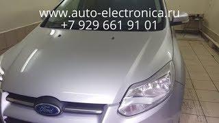 скрутить пробег Ford focus 3 2012г.в, без снятия приборной панели,через разъем OBD, Раменское Москва