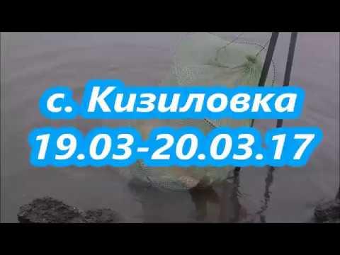 Рыбалка Ставрополь!) УДАЧНОЕ открытие сезона 2017!) - YouTube