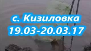 Рыбалка Ставрополь!) УДАЧНОЕ открытие сезона 2017!)