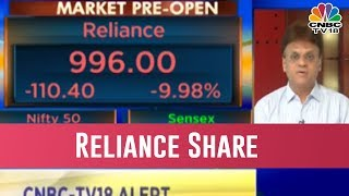 It Is All About Reliance Share| Bazaar Open Exchange