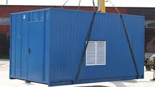 видео Дизельные генераторы преимущество использования для бизнеса.