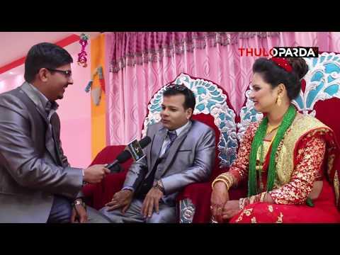 बान्द्रेले गरे बिहे, पार्टीमा नै श्रीमतीसँग यस्तो रमाईलो -  Funny Talk With Bandre & His Wife