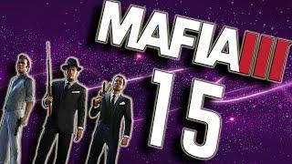 Mafia 3 - Part 15 | Gay Sex Spa
