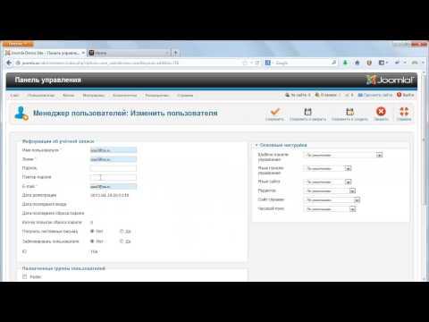 Компонент Фараон. Многоуровневая партнерская программа для Joomla. Сайт joomlaplus.ru