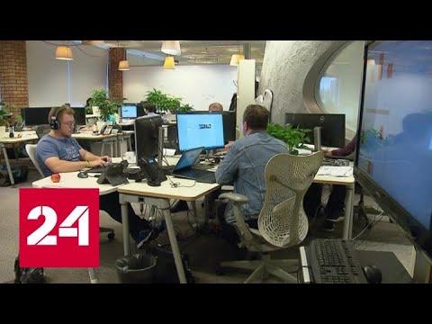 Rambler попросит остановить уголовное дело по Nginx - Россия 24