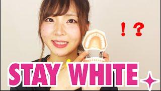 緒方真理子が背中を見せる! STAY WHITE プロジェクト 1日目の動画です。 STAY WHITE プロジェクトとは 歯科を受診できない期間、みんなで歯の健康...