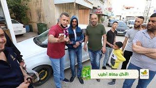 برنامج اربح ع المطرح مع شركة العجاوي التجارية 26 رمضان