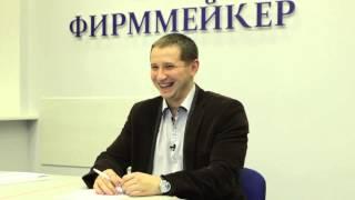 Фирммейкер Как мы снимали ролики(, 2014-11-29T18:50:52.000Z)