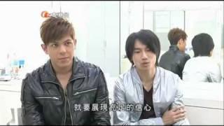 20091117 娛樂快遞 -- 羅力威 & 古卓文 訪問