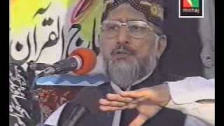 "Tahir ul Qadri ""SHIA OR SUNNI"" reply"