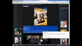 Как добавить онлайн фильм на свой сайт ucoz(Как добавить видео на ucoz., 2013-08-04T07:35:07.000Z)
