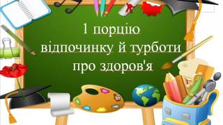 Рецепт уроку   Фильм 0006