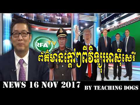 Khmer Hot News RFA Radio Free Asia Khmer Morning Thursday 11/16/2017