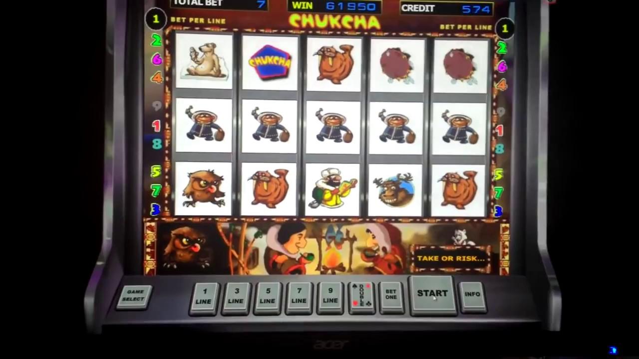 игровые автоматы чукча слоты