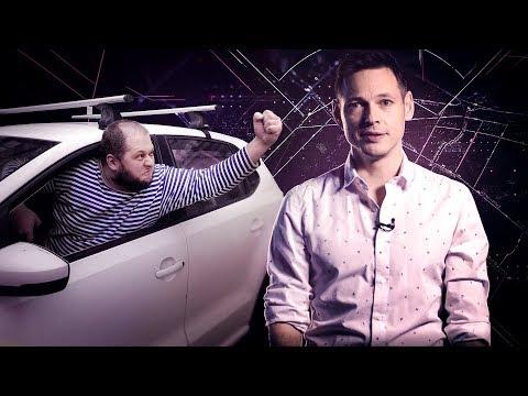 Лишние автомобилисты | Иван Лозовой
