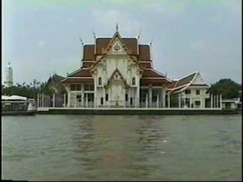 BANGKOK THAILAND 1997