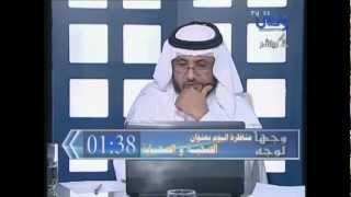 برنامج وجها لوجه قناة وصال حلقة 2