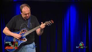 Hartford Folk Music Plus Episode 2