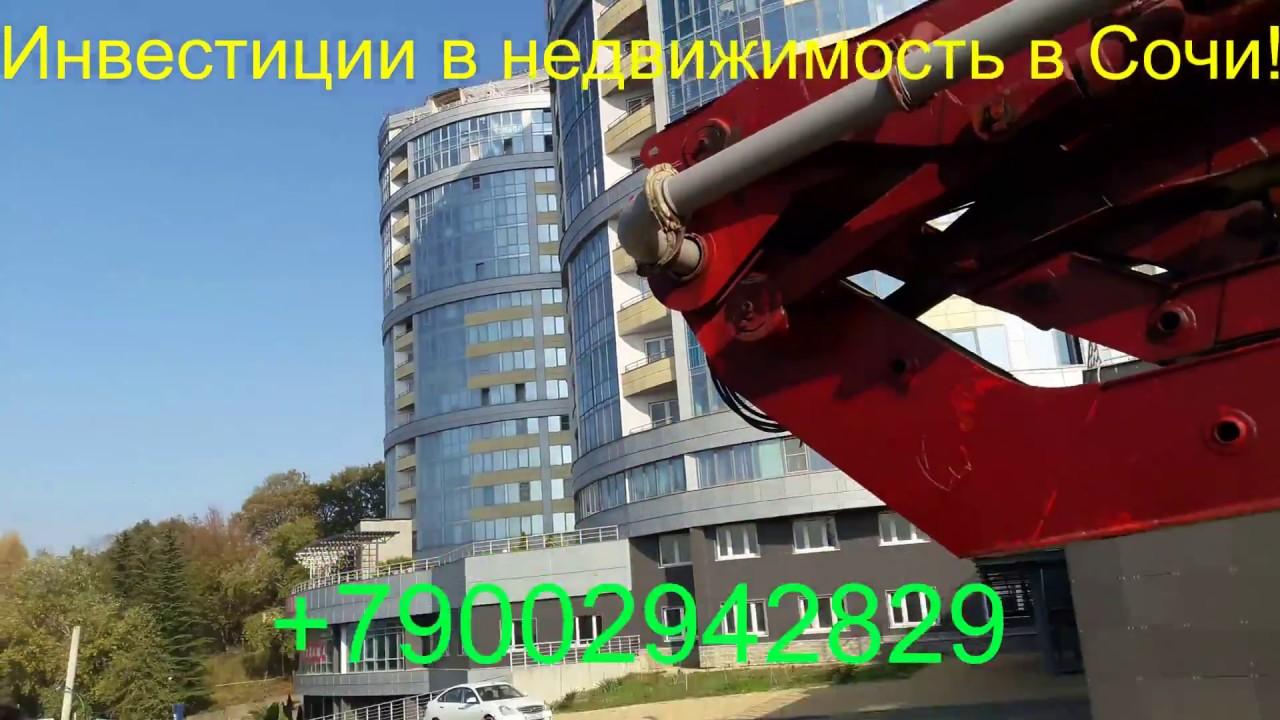 Купить квартиру в Сочи у моря ФЗ-214 с видом на море ...