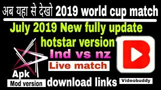 Download How To Watch India Vs Newzealand Live Cricket Match Free