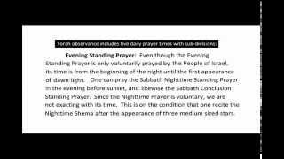 Sabbath Evening - INTERMEDIATE BLESSING (Transliterated)  ערבית שבת - ברכה אמצעית