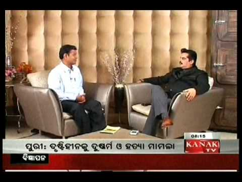 Kanak TV Business Time 10 June 2013 Part 3