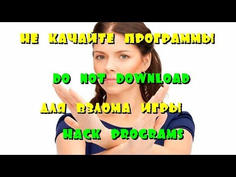 Hustle Castle ❌ Не скачивайте ХАК программы / Do Not Download The Hack Program  ❌(EN Subtitles)