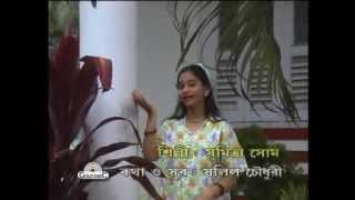 Chidren Song | Bulbul Pakhi Moyna Tiye | Sumitra Ghosh | Chader Deshe | Salil  Chowdhury | Gold Disc