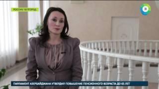 В российских ЗАГСах появились комнаты примирения   МИР24