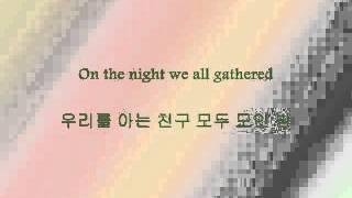 Super Junior - 좋은 사람 (Good Person) [Han & Eng]