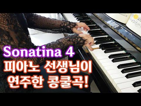 클레멘티-소나티네-clementi-sonatina-op.36-no.4-1st-mov.