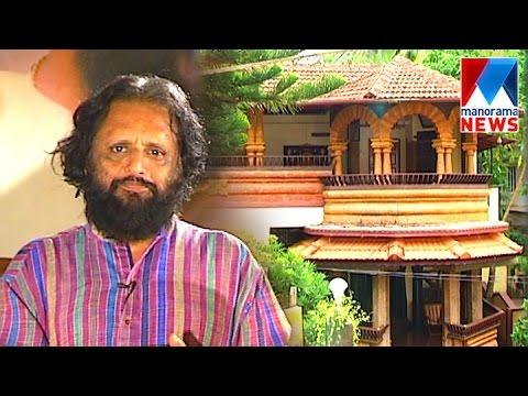 Kaithapram Damodaran Namboothiri's House | Veedu | Manorama News