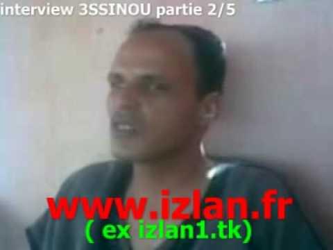 interview 3ssinou lahcen PARTIE 2/5