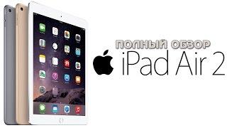 Apple iPad Air 2 с 3G : ПОЛНЫЙ обзор ПЛАНШЕТА + (чехол + защитное стекло)(Технические характеристики планшета Apple iPad Air 2 Операционная система : Apple iOS 9,2 Процессор : Apple A8x Частота,..., 2016-01-21T14:27:14.000Z)