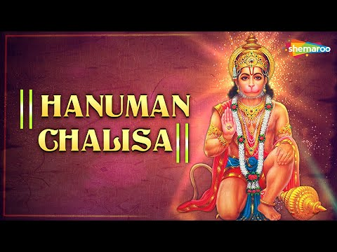 Hanuman Chalisa with English Subtitles | Jai Hanuman Gyan Gun Sagar | Bhakti Songs