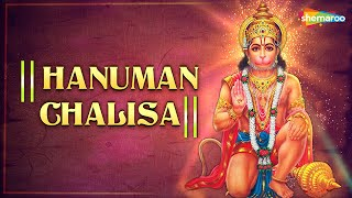 Hanuman Chalisa with English Subtitles | Jai Hanuman Gyan Gun Sagar