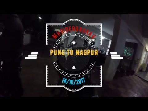 Pune to Nagpur | Bike Ride | 2017