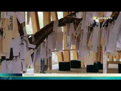 Astana EXPO №1 (01.03.2017) - Kazakh TV