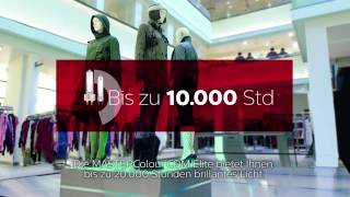 Philips MASTERColour CDM Elite / CDM Evolution
