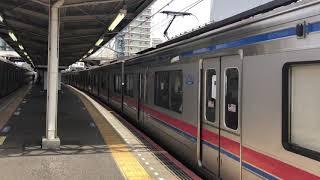 京成3848系 京成佐倉駅発車