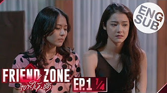 Friend Zone (Thai Series Eng Sub)
