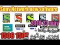 Sim receiver 1506g 1507g ka new software 2018 Sony network asia 105e