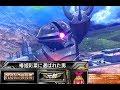 熟練度15 元帥 アッガイ【猛者の戦い ガンダム EXVSMBON マキブオン 高画質】
