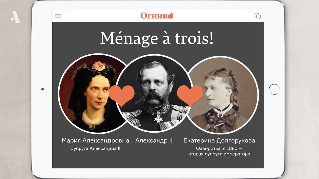 Императорский дом. Из курса «Петербург накануне революции»