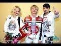 Сергей Васюта Сладкий Сон На белом покрывале января 3D Live 02 07 2017 mp3