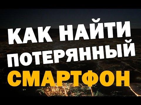 Скачать Программу Черный Список Для Андроид Бесплатно На Русском Языке